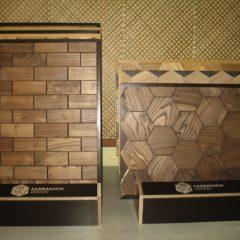 Деревянная плитка из цельного массива кавказского карагача